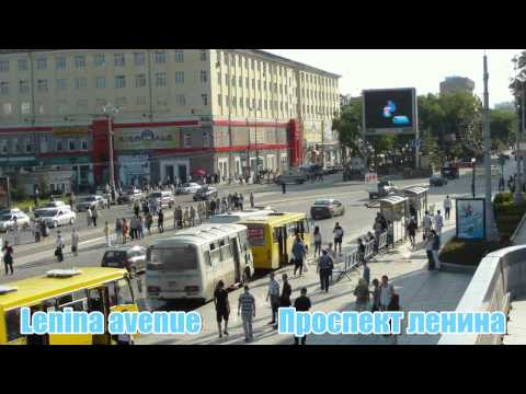 Россия Екатеринбург 2011 Welcome to Russia Yekaterinburg city