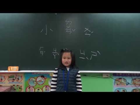 1080227小短文發表-寒假紀事—鈺庭