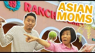 THINGS ASIAN PARENTS DO AT THE SUPERMARKET // Fung Bros width=
