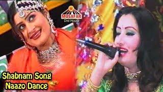 Sahar Khan new pashto stage show hot dance width=