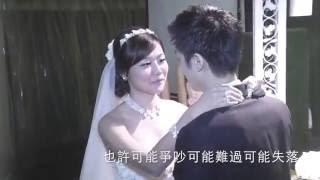 歌曲: 那對夫妻