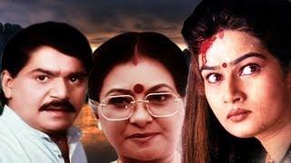 Satvapariksha पूर्ण मूवी | लक्ष्मीकांत बेर्डे मराठी फिल्म | स्मिता जयकर | रेशम टिपनिस