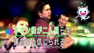 "Akiyama and Hana (Epilogue Version) sing ""神室純恋歌"""