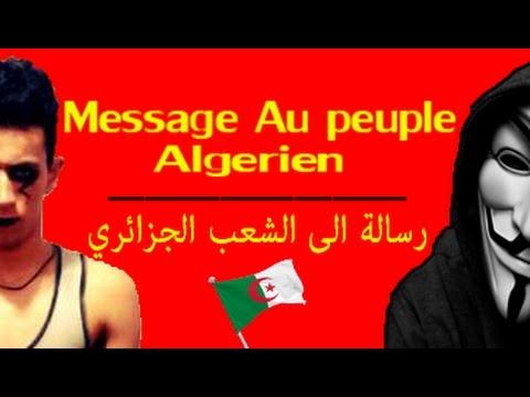 Message Au Peuple Algerien رسالة الى الشعب الجزائري