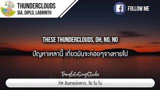 แปลเพลง Thunderclouds - LSD ft. Sia, Diplo, Labrinth