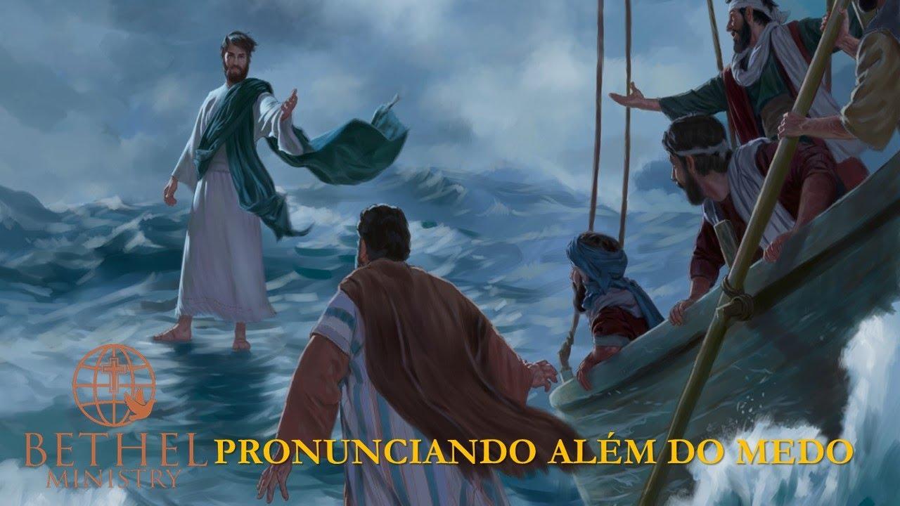 PRONUNCIANDO ALÉM DO MEDO (I)