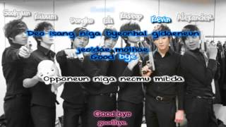 U-KISS - Shut Up! lyrics