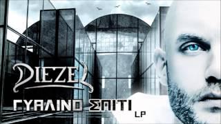 Diezel - Τέλος του Δρόμου feat. Iratus (Γυάλινο Σπίτι LP)
