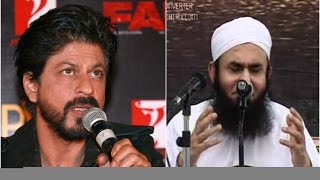 Star Shahrukh Khan Call Maulana Tariq Jameel For FAN Movie Funny Story By Maulana Tariq Jameel 2016 width=