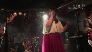 F.concept (洋楽  カバーバンド) / Dozen of Union @神戸KINGS X  ライブ