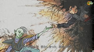 【MAD】Dragon Ball Super Opening 5 (Black Goku arc - Episodes 47 to 56) -「The WORLD」 [FANMADE]