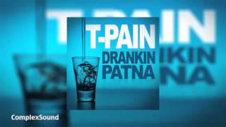 T Pain Drinking Partner NEW 2014 song