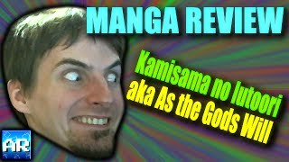 MANGA REVIEW: Kamisama no Iutoori aka As the Gods Will