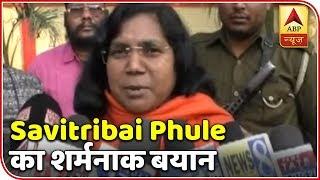 BJP MP Savitribai Phule Calls Lord Ram 'Manuvadi' | ABP News