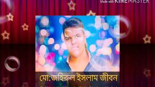 Oporadhi ft Charpoka Team _ Best Love _ DJ JOHIRUL ISLAM JIBON