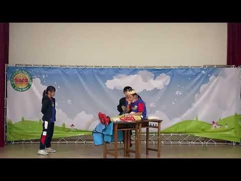 戲劇演出 折箭第一組第一幕 - YouTube