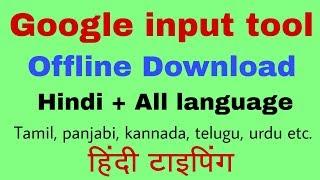 Gujarati indic videos / Page 2 / InfiniTube