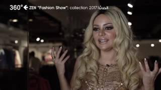 Manel Amara dans l'émission '360 degrés' sur Elhiwar Ettounsi
