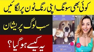 How to Set Video Ringtones On Android Device 100% Working In Urdu/Hindi || You Should Know