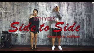10kg 다이어트를 위한 warm up 댄스❤️Ariana Grande - Side To Side (ft. Nicki Minaj)