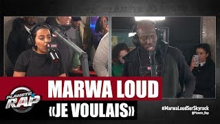 """[EXCLU] Marwa Loud """"Je voulais"""" Feat Laguardia #PlanèteRap"""