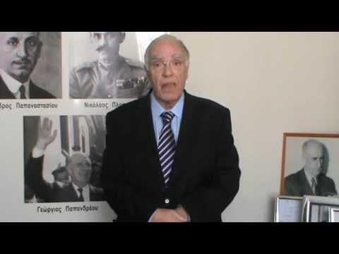 Β. Λεβέντης. Επικαιρότητα (23/4/2015) : Περί σύλληψης Λ. Μπόμπολα.