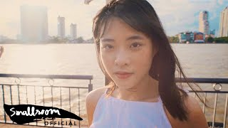 IMAGE - ใจเย็น   Still [Official MV]