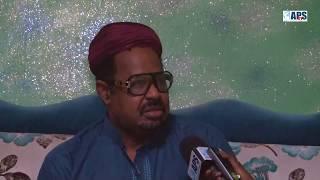 Ahmed Khalifa  Niass : Lance Un Message Fort à L'endroit de ses Frères