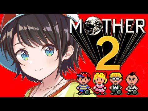 【#最終回】シリーズ完全初見!!!!!mother2!!!!!/EarthBound【ホロライブ/大空スバル】