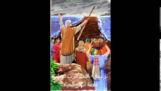 ترنيمة اقتحم الرب اعدائنا - خدمة انهار الحياة