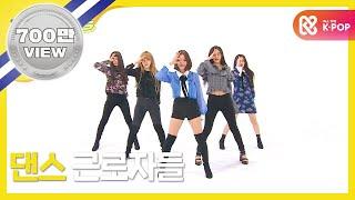 (Weekly Idol EP.331) It's So Amazing REDVELVET 2X faster ver. 'PEEK A BOO!!' [ '피카부' 2배속 댄스]