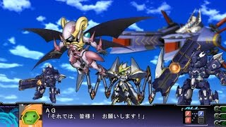 【第3次スーパーロボット大戦Z】 天獄篇 ソーラリアン All Attacks 【SRWZ3】