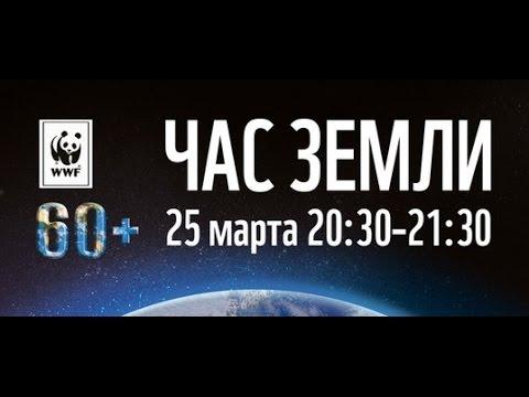 Главный эколог Республики Башкортостан призывает принять участие во Всемирной акции