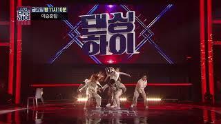[무편집/팀배틀] 이승훈팀 단체 무대 ♬ Sia - Move your body / DancingHigh @KBS2 Fri 11:10 PM