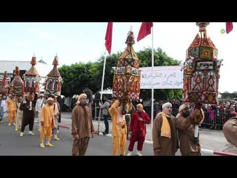 Video : Salé célèbre le traditionnel moussem des cierges