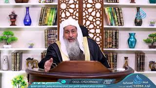 يشهده المقربون   مشاهد القيامة   لفضيلة الشيخ مصطفى العدوي   المشهد 16