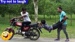 Must Watch New Funny😂😂Comedy VIdeos 2019 | Village Fun | Gura Moshla | E-25