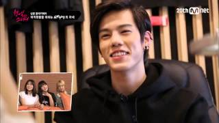 [ENG] 150415 N.Flying One Night Study Cut - Heartthrob test