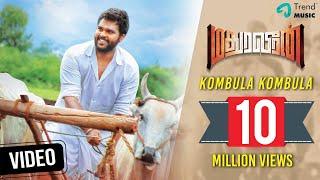 Kombula Kombula - Jallikattu Video Song | Madura Veeran | Shanmugapandiyan,  Santhosh Dhayanidhi width=