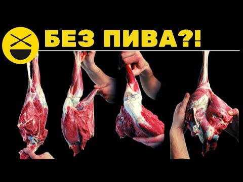 ХАШЛАМА из баранины. Рецепт Сталика Ханкишиева