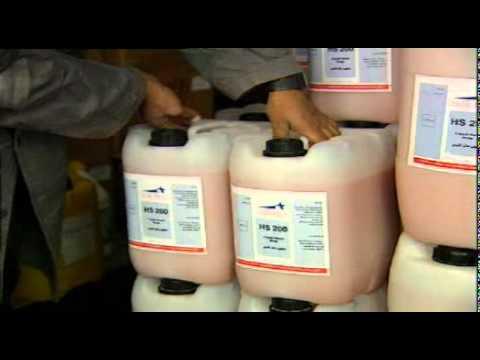 Vitalite Dead Sea Products
