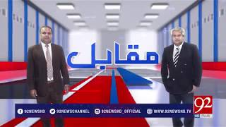 Muqabil - 05 December 2017 - 92NewsHDPlus