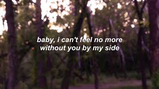 ℒund - By My Side (LYRICS)