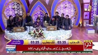 Naat Shairf | Rok Leti Hai Apki Nisbat | Sher Miandad | 15 June 2018 | 92NewsHD