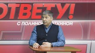 К Ответу с Полиной Сюткиной. Рифат Шайхутдинов.