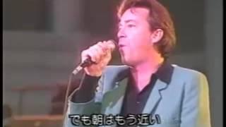 Boz Scaggs   Miss Sun ('つくば '85 Live)
