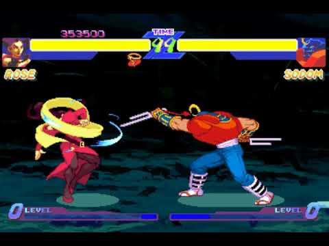 Street Fighter Alpha: Warriors' Dreams (aka Street Fighter Zero) (Rose) (Capcom) (Windows) [1997]