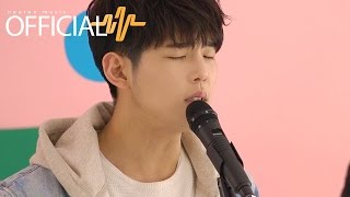 폴킴 (Paul Kim) - Wanna Love You - Special Clip