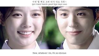 K.Will - Melting FMV (Moonlight Drawn By Clouds OST Part 6)[Eng Sub + Rom + Han]