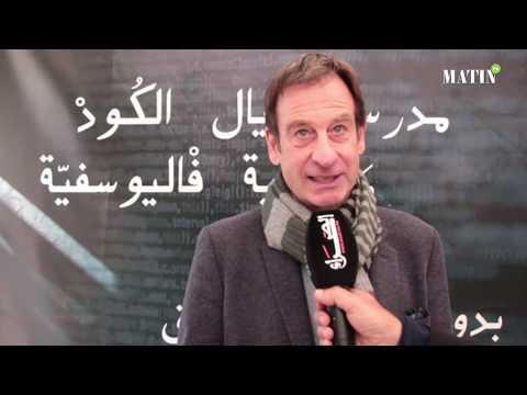 Video : OCP s'allie à Simplon pour la création de YouCode à Youssoufia